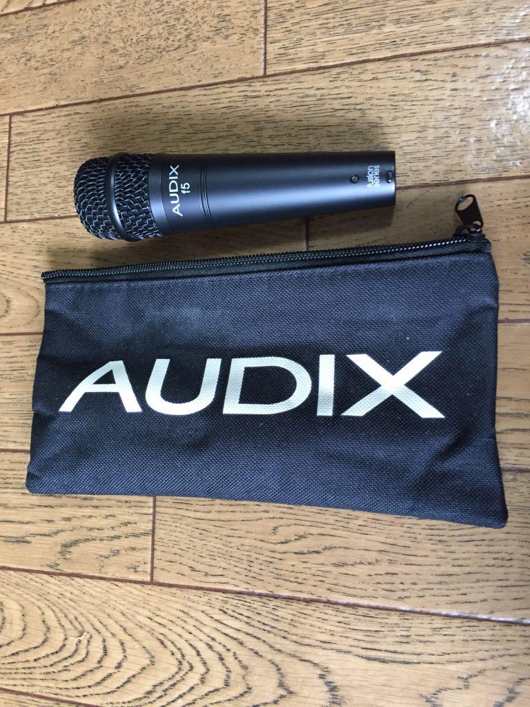 ja6gky.com audix f5